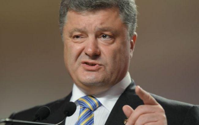 На Донбасі загинули понад 6 тис. осіб, - Порошенко