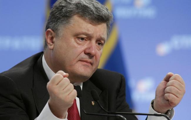 Порошенко назвав відновлення Донбасу першочерговим пріоритетом для України