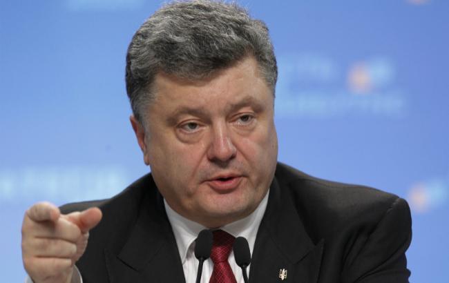 Фото: Петро Порошенко змінив частину керівництва СБУ