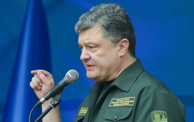 Порошенко: украинская армия сегодня одна из самых боеспособных