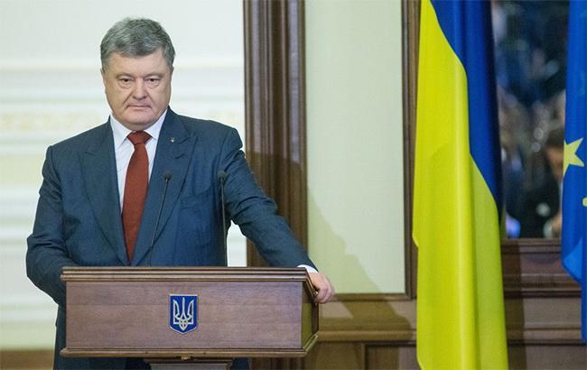 """Украина создает группу в ЕС для противодействия """"Северному потоку-2"""", - Порошенко"""