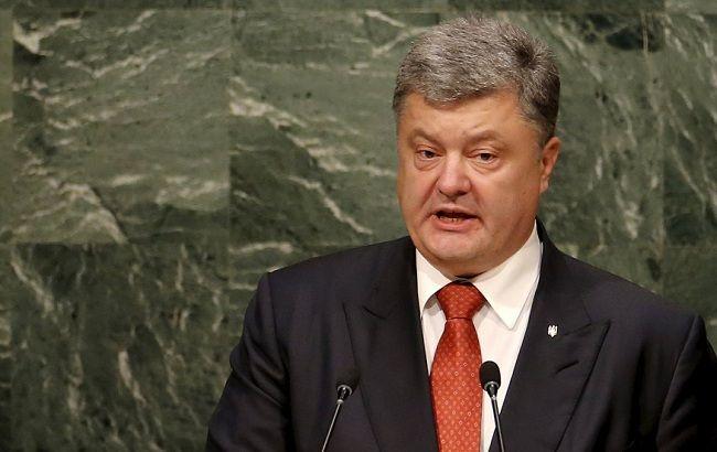 http://www.rbc.ua/static/img/p/o/poroshenko_oon_650x410.jpg
