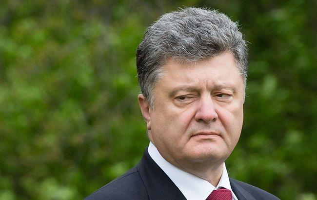 """Порошенко ввів у дію рішення РНБО про санкционном """"списку Савченко"""""""