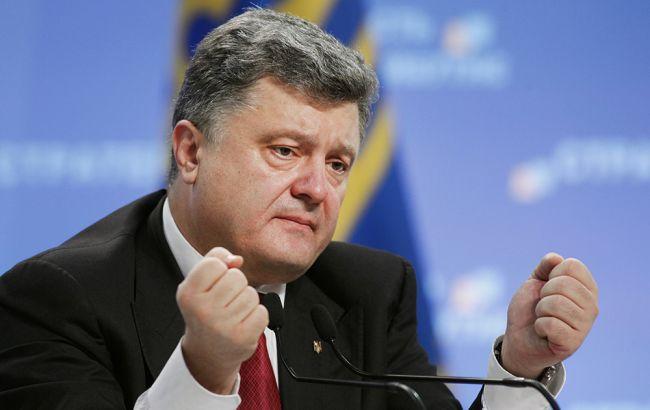 Фото: Петр Порошенко хочет принятия спецконфискации в Украине