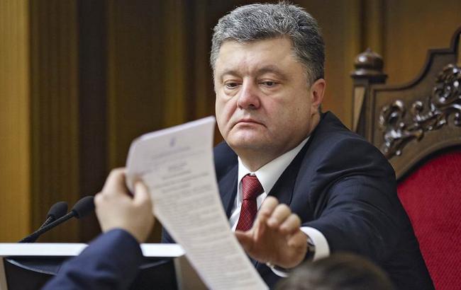 Фото (Коммерсант): Петро Порошенко