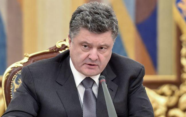 Порошенко перевів органи МВС, поліції та СБУ на 2 тижні посиленого режиму