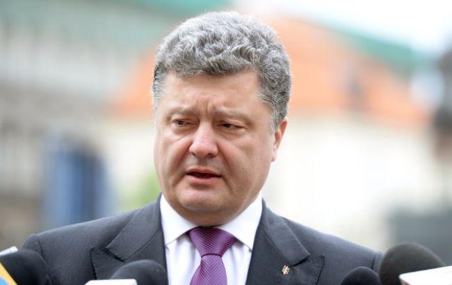 Фото: президент Петр Порошенко
