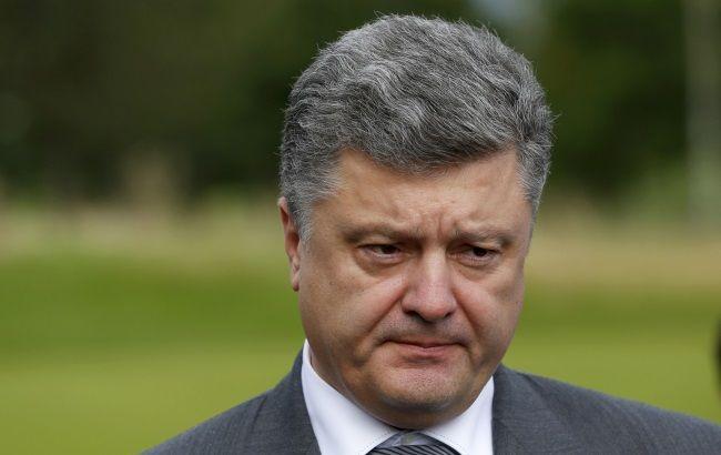 Фото: Порошенко призвал ЕС продлить санкции