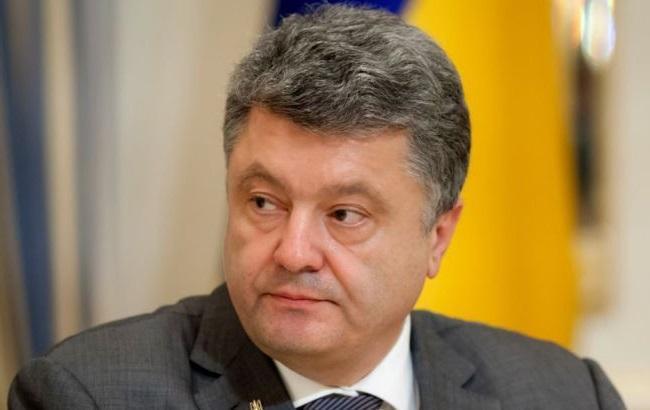 Указ Порошенка про введення санкцій проти РФ набув чинності
