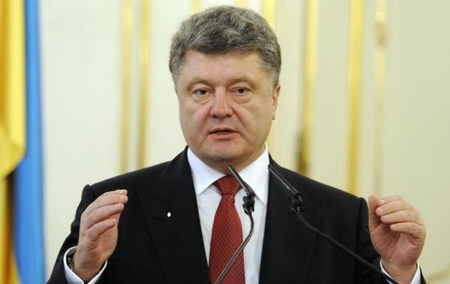 Порошенко заявив про початок відведення озброєнь на Донбасі 3 жовтня