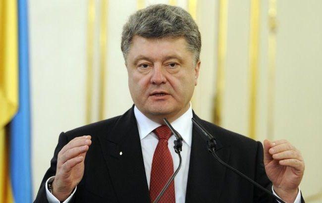 Порошенко підписав закон про введення економічних санкцій відносно РФ