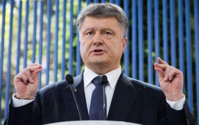 Туск: EC готов продолжать поддержку государства Украины