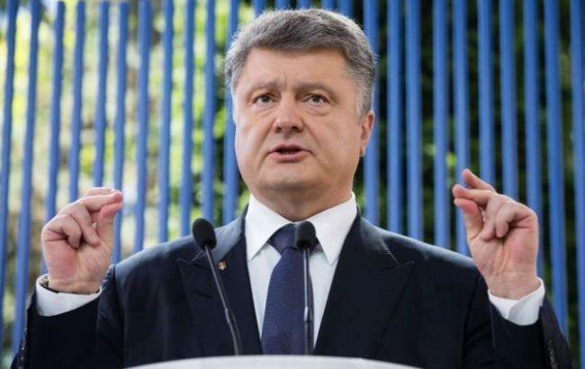 Фото: Петро Порошенко дасть прес-конференцію за підсумками саміту ЄС-Україна