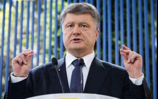 Порошенко закликав Раду скасувати заставу у корупційних справах