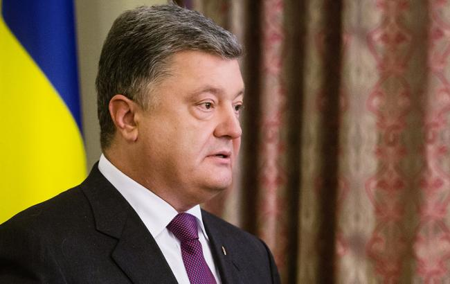 """Фото: Порошенко рассказал о новых управленцах """"ПриватБанка"""""""
