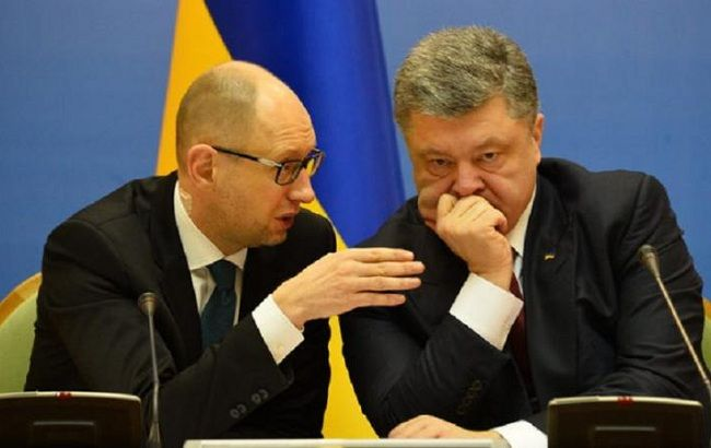 Порошенко і Яценюк.