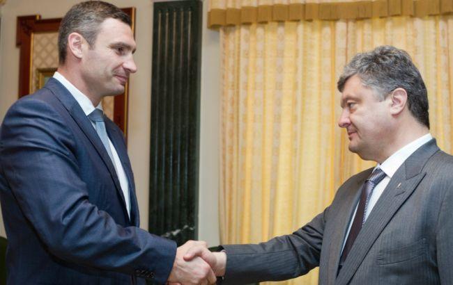 Фото: Виталий Кличко и Петр Порошенко