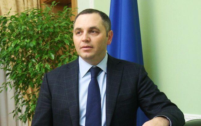 СБУ закрила справу про держзраду Портнова