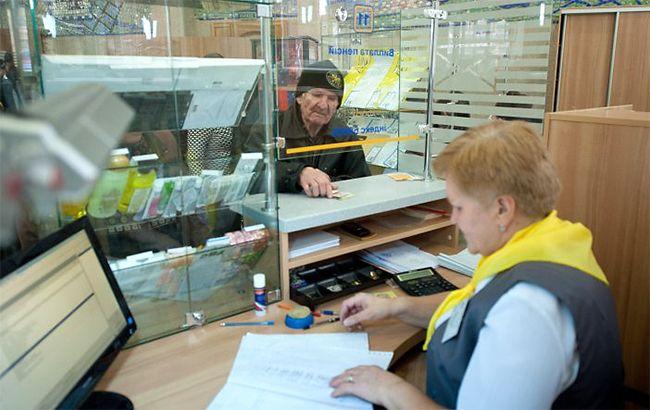 Украинским почтовым компаниям правительство предложило профинансировать работу госрегулятора; фото УНИАН