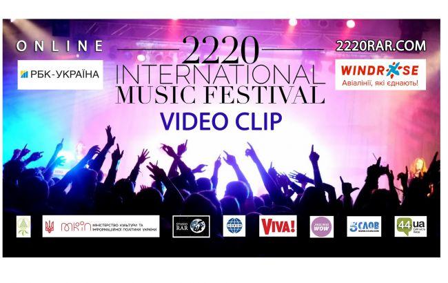 Первый фестиваль видеоклипов приглашает юных певцов