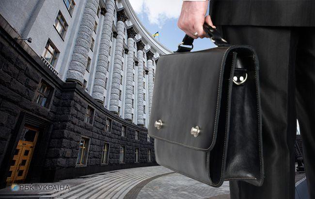 ЕС выдели 10 млн евро на обновление чиновничьего аппарата (фото РБК-Украина)
