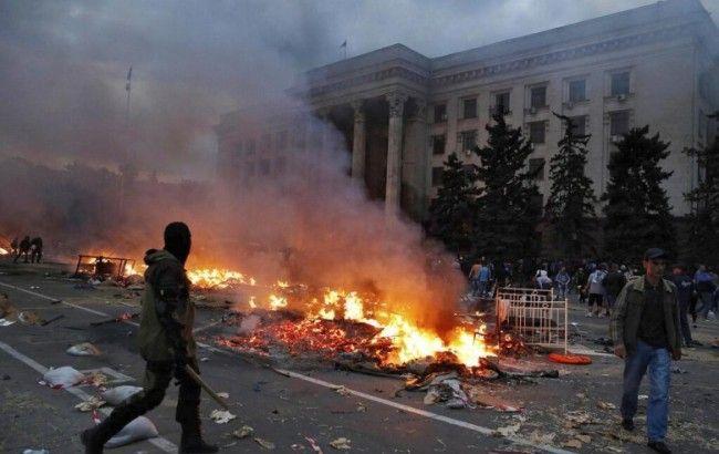Фото: вуличні акції 2 травня 2014 р. в Одесі закінчилися трагічно