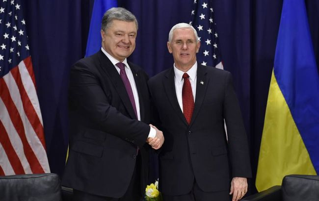 Вице-президент США объявил обответственности РФ заминские соглашения