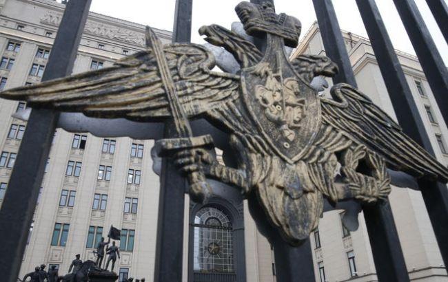 Міноборони РФ повідомляє про підготовку українськими спецслужбами провокації на Донбасі