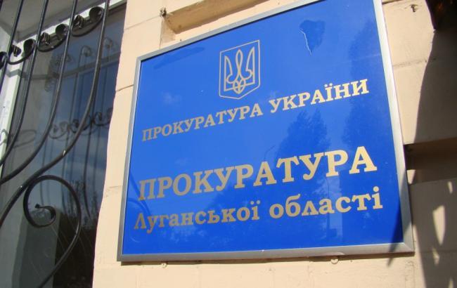 В «ЛНР» утверждают о«наступлении ВСУ»: Изоккупированного Голубовского вывозят детей