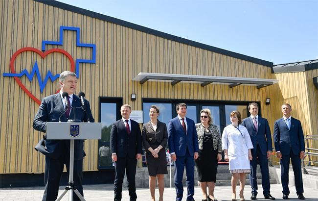 Фото: открытие нового фельдшерско-акушерского пункта (president.gov.ua)