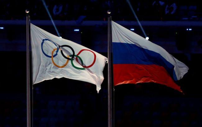 """Фото: долю участі росіян в Олімпіаді визначить """"трійка"""" МОКу"""