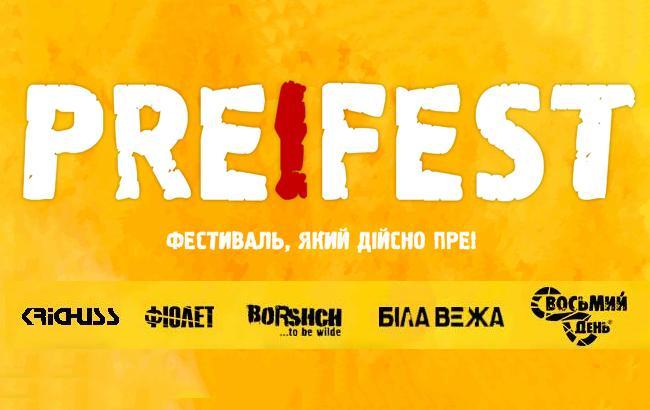 Фото: PRE!FEST (пресс-служба фестиваля)