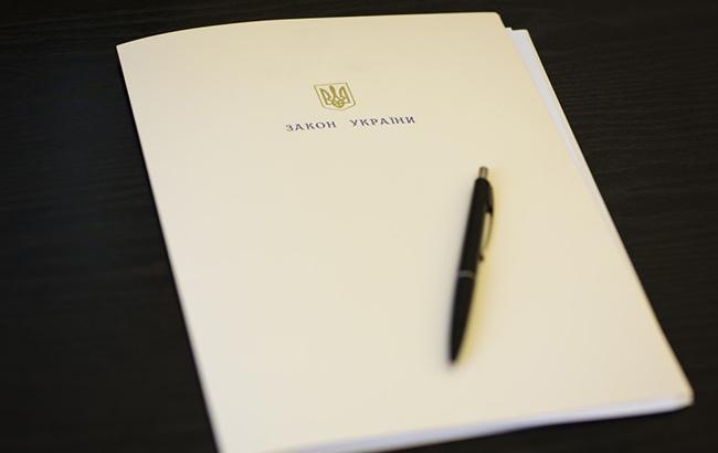 Закон про антикорупційний суд у четвер набуде чинності