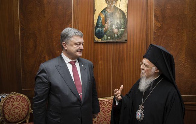 Петр Порошенко на встрече с Вселенским патриархом Варфоломеем (president.gov.ua)