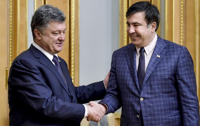 Фото: Михайло Саакашвілі та Петро Порошенко (president.gov.ua)