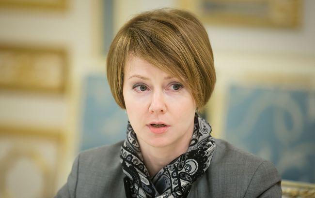 """У """"Нафтогазі"""" відреагували на рішення Європейського суду щодо """"Північного потоку-2"""""""