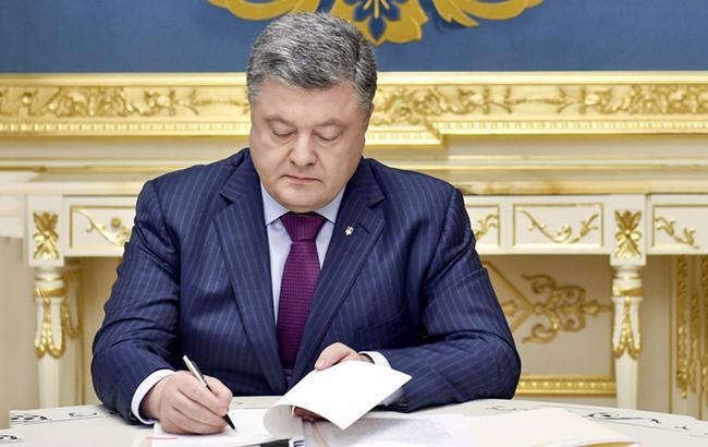 Фото: іноземні інвестори зможуть отримувати посвідку на проживання (prezident.gov.ua)