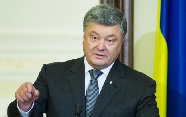 Порошенко заявив про намір координувати деокупацію територій з Грузією