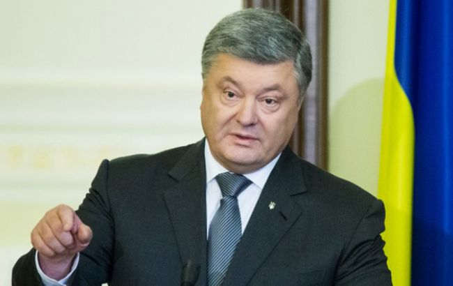 """Порошенко на переговорах """"нормандської четвірки"""" закликав РФ припинити агресію"""