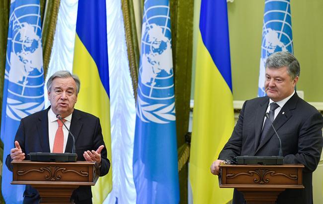 Порошенко и Гуттериш обсудили привлечение ООН к урегулированию ситуации на Донбассе