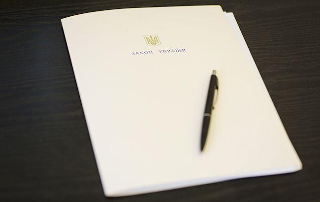Набрав чинностізакон про право Кабміну визначати адмінцентри ОТО