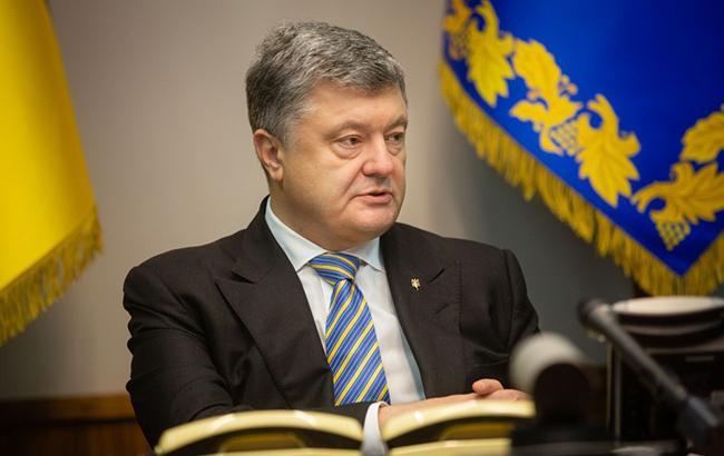 Порошенко сподівається на тісну координацію США та ЄС у питанні миротворців на Донбасі