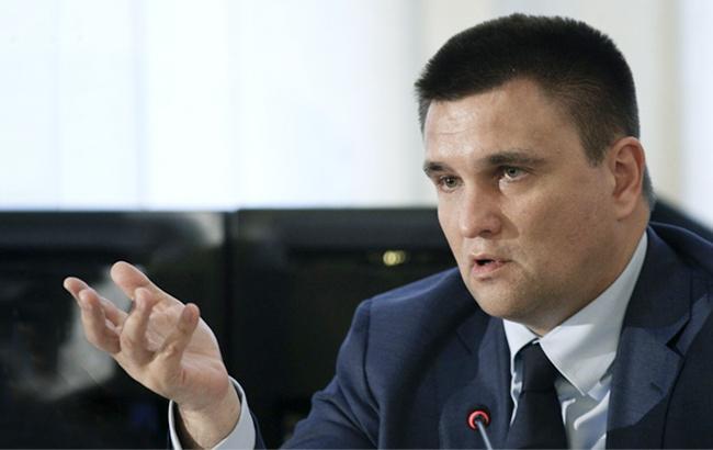Фото: Павло Клімкін (president.gov.ua)