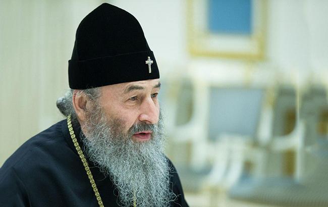 Онуфрий потерял титул митрополита Киевского и всея Украины, - Зоря