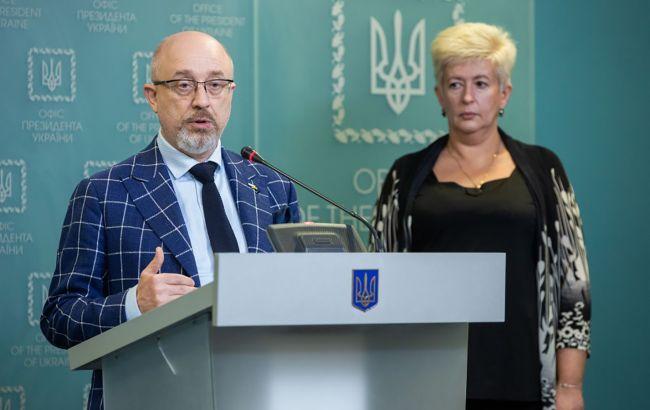 Резников назвал ключевой критерий для амнистии после войны на Донбассе