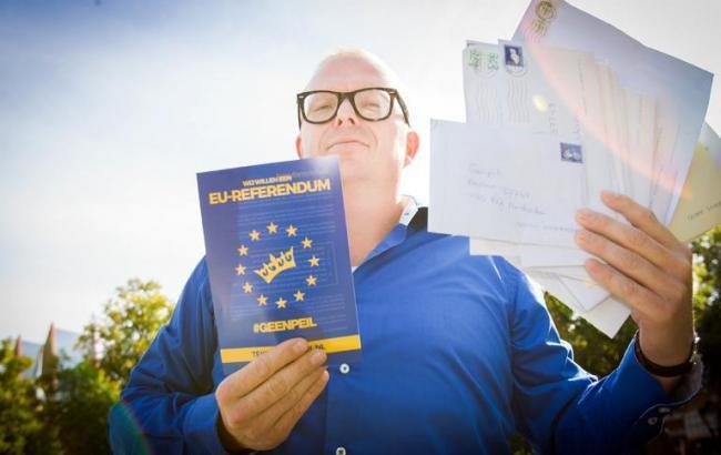 В Нидерландах допускают незаконность референдума по Украине