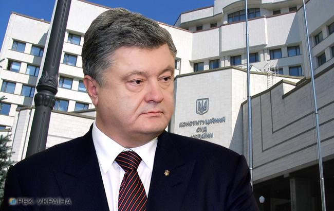 Оппоненты подозревают Порошенко в желании продлить свой президентский срок с помощью КСУ