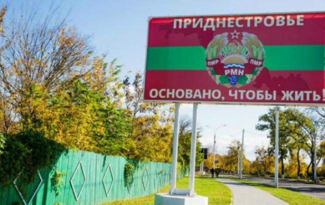 Фото (VOA): Приднестровская молдавская республика