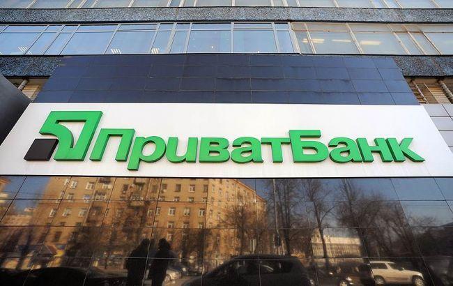 Фото: націоналізація Приватбанку обійшлася державі в одну гривню