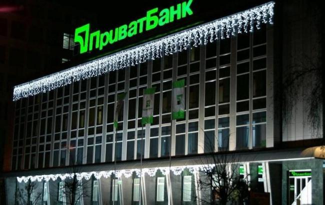 """""""Укртатнафта"""" заявляет об отсутствии задолженностей перед ПриватБанком"""
